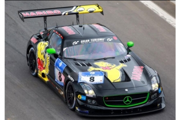 Decal Mercedes SLS Haribo #8