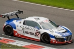 Decal Audi R8 GT #67 United Autosports