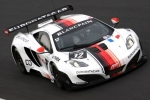 Decal McLaren MP4-12C ART #12