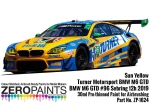 Sun Yellow Paint for Turner Motorsport BMW M6 GTD 30ml