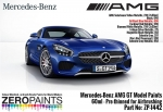 Mercedes-AMG GT Paints Brilliant Blue Metallic, 896 - 60ml