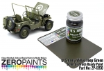 U.S. Army Willis Jeep Green Paint 60ml