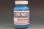 French Blue Paint - Similar to TS10 60ml