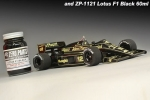 Lotus F1 Black 60ml