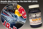 Red Bull, Torro Rosso Metallic Blue 60ml