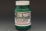 Metallic Green Similar to TS20 60ml