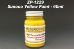 Sunoco Yellow Paint 60ml