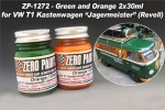 Green/Orange Paint Set 2x30ml VW T1 Kastenwagen/Jagermeister