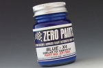 Blue Paint 30ml - Similar to Tamiya X4 30ml