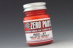 Red Paint - Similar to Tamiya X7 30ml